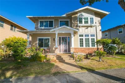 Ewa Beach Single Family Home For Sale: 91-1030 Kaiakua Street