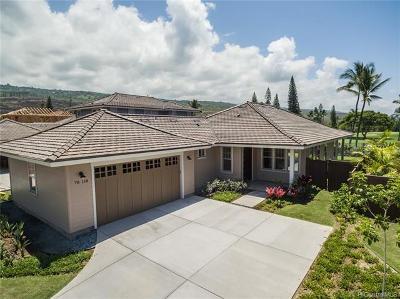 Kailua Single Family Home For Sale: 78-118 Holuakai Street