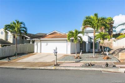 Single Family Home For Sale: 92-7063 Elele Street