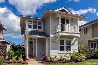 Ewa Beach Single Family Home For Sale: 91-1353 Kaikohola Street #D110