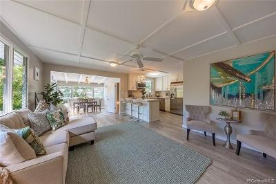 Single Family Home In Escrow Showing: 808 Kainoa Place