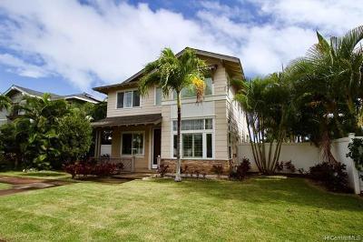 Ewa Beach Rental For Rent: 91-1055 Kaimoana Street