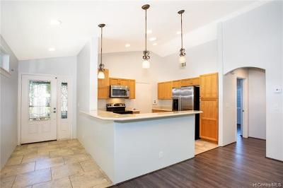 Single Family Home For Sale: 87-1055 Anaha Street