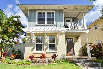 Ewa Beach Rental For Rent: 91-1117 Waipuhia Street