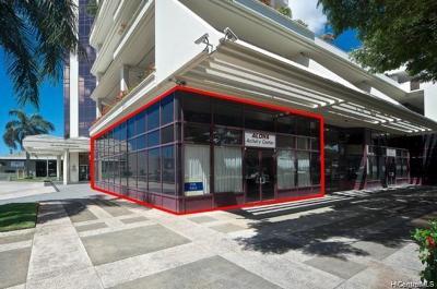Honolulu County Commercial For Sale: 725 Kapiolani Boulevard #C101