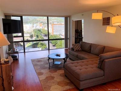 Rental For Rent: 1114 Punahou Street #15A