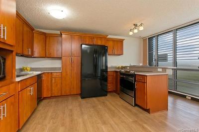 Condo/Townhouse For Sale: 757 Kinalau Place #601