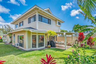 Single Family Home For Sale: 350 Kealahou Street