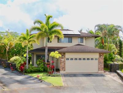 Mililani HI Single Family Home For Sale: $1,250,000