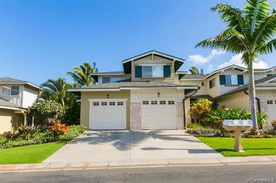 Condo/Townhouse In Escrow Showing: 92-1087a Koio Drive #M29-1