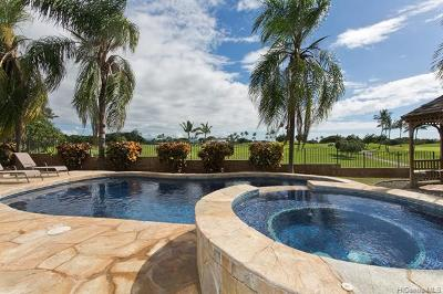 Kapolei Single Family Home In Escrow Showing: 91-201 Oaniani Place