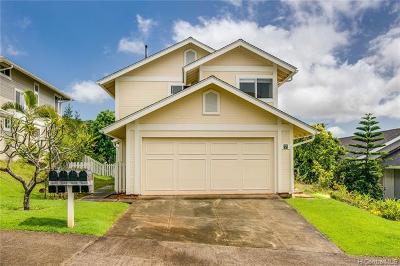 Aiea Single Family Home For Sale: 98-1941 Kaahumanu Street #E