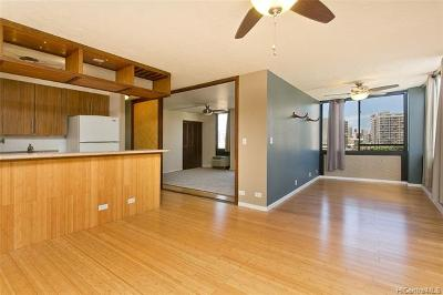 Condo/Townhouse In Escrow Showing: 1505 Alexander Street #402