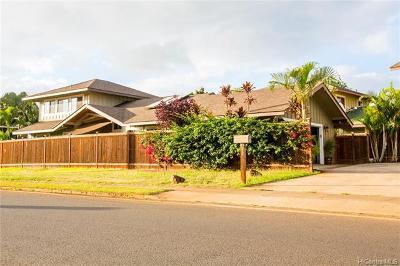 Waialua Single Family Home For Sale: 67-466 Goodale Avenue #1