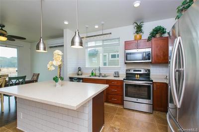 Single Family Home For Sale: 460 Kamaaha Avenue #17