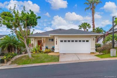 Single Family Home For Sale: 92-1089 Palahia Street #C