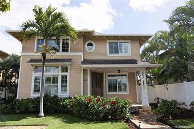 Single Family Home For Sale: 91-1005 Kaimoana Street