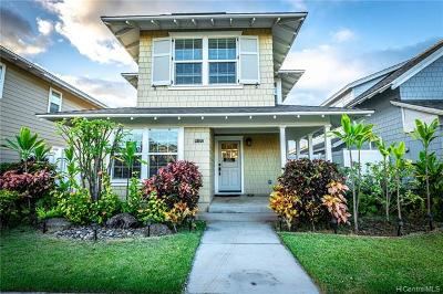 Ewa Beach Single Family Home For Sale: 91-1372 Kaileolea Drive