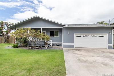 Single Family Home For Sale: 611 Kaha Street