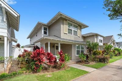 Ewa Beach Single Family Home For Sale: 91-1262 Kaileolea Drive
