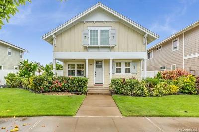 Ewa Beach Single Family Home For Sale: 91-1117 Kaikohola Street