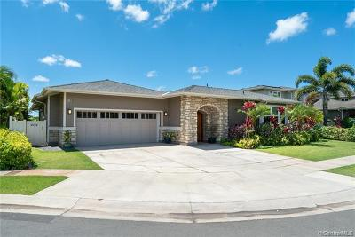Ewa Beach Single Family Home For Sale: 91-1353 Kuanoo Street
