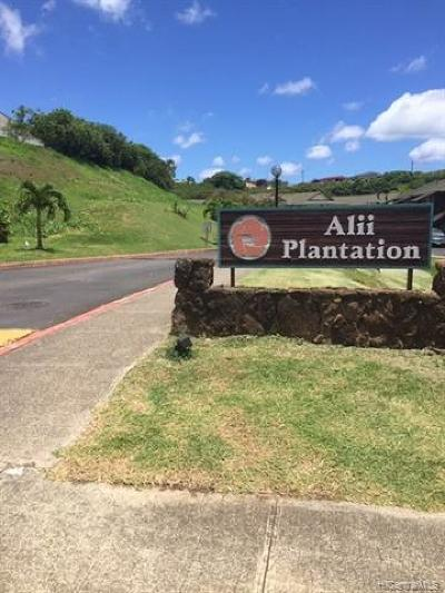 Central Oahu, Diamond Head, Ewa Plain, Hawaii Kai, Honolulu County, Kailua, Kaneohe, Leeward Coast, Makakilo, Metro Oahu, N. Kona, North Shore, Pearl City, Waipahu Condo/Townhouse For Sale: 1205 Ala Alii Street #82