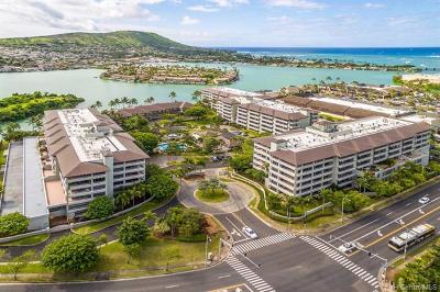 Honolulu Condo/Townhouse For Sale: 1 Keahole Place #1609