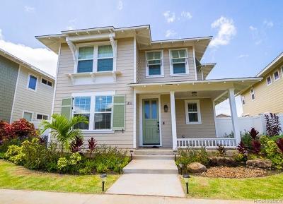 Ewa Beach Single Family Home For Sale: 91-1059 Kaiapele Street