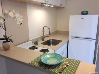 Honolulu HI Condo/Townhouse For Sale: $305,000