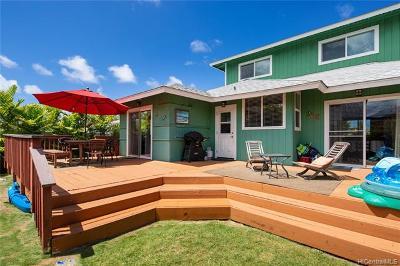 Single Family Home For Sale: 346a Hualani Street