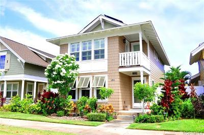 Ewa Beach Single Family Home For Sale: 91-1349 Kaileolea Drive