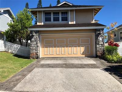 Pearl City Single Family Home For Sale: 98-1870 Kaahumanu Street #A