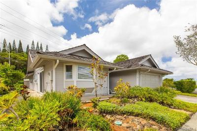Single Family Home For Sale: 116 Kanapuu Place