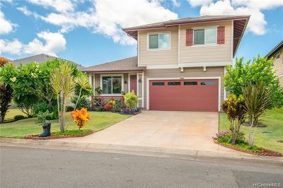 Ewa Beach Single Family Home For Sale: 91-1732 Puhiko Street