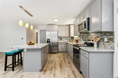 Single Family Home For Sale: 1313 McCully Street