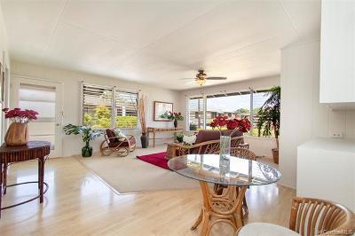 Single Family Home For Sale: 544-A Kaulani Way