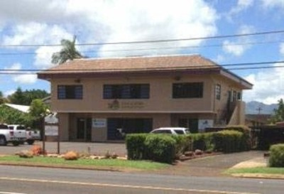 Commercial For Sale: 3-3367 Kuhio Hwy