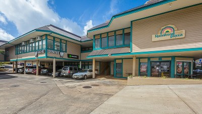 Commercial For Sale: 2-2514 Kaumualii Hwy