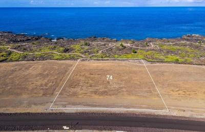 Hawaii County Residential Lots & Land For Sale: Hawai'i Loa Drive