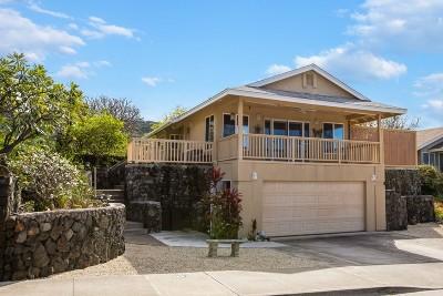 Kailua-Kona Single Family Home For Sale: 77-207 Mahiehie Street