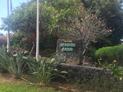 Kailua-Kona Condo/Townhouse For Sale: 78-7030 Alii Dr #202