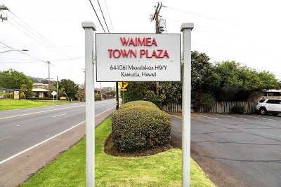 Hawaii County Condo/Townhouse For Sale: 64-1061 Mamalahoa Hwy #108