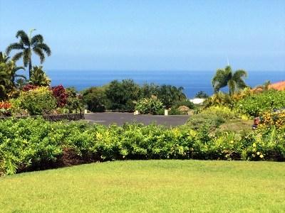 Kailua-Kona Residential Lots & Land For Sale: 75-5608 Hienaloli Kahului Rd #60