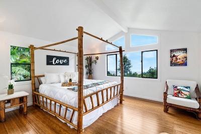 Holualoa Single Family Home For Sale: 75-5501-E Mamalahoa Hwy #E
