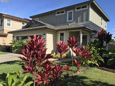Kahului Single Family Home For Sale: 204 Alake St