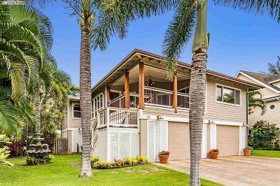 Single Family Home For Sale: 29 Hua Nui Way