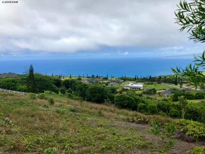 Residential Lots & Land For Sale: 71 Lahaole Pl #2