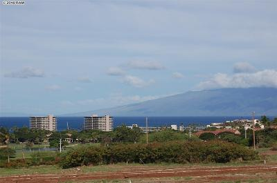 Residential Lots & Land For Sale: 167 Anapuni Loop #Lanikeha