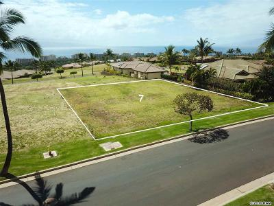 Residential Lots & Land For Sale: 647 Anapuni Loop #7